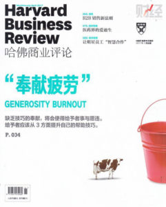 kaitlinzhang,brand,branding,HarvardBusinessReview