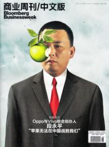 kaitlinzhang,brand,branding.BusinessWeekChina