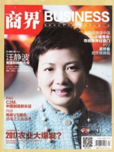 kaitlin zhang brand branding Business