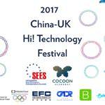 China - UK Hi Technology Festival