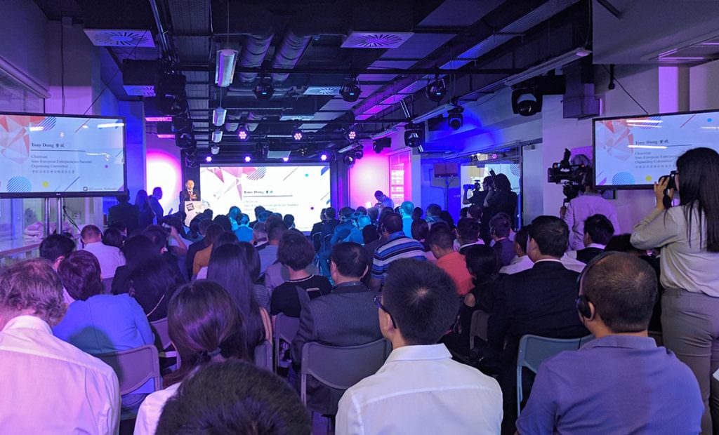 China UK Hi Technology Festival 2017