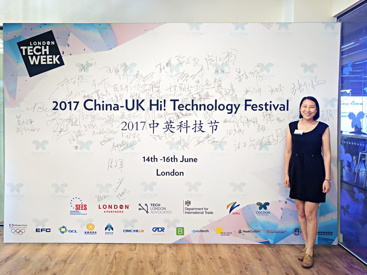 China UK Hi Technology Festival 2017 Cocoon Networks London Tech Week Kaitlin Zhang Branding