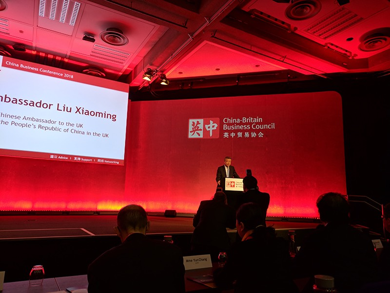 CBBC China Britain Business Council China Business Conference 2018 Ambassador Liu Xiaoming