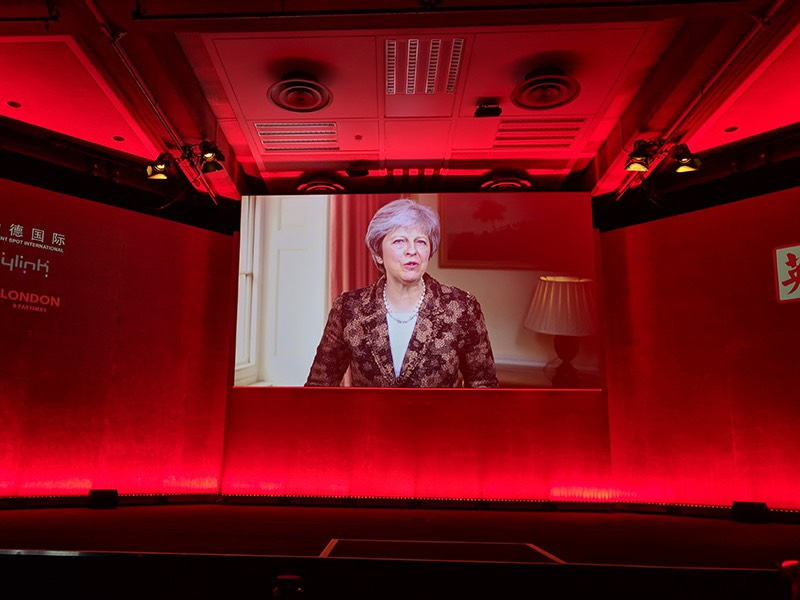 CBBC China Britain Business Council China Business Conference 2018 Theresa May