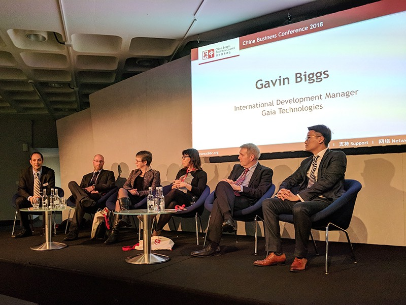 CBBC China Britain Business Council China Business Conference 2018 panel selling services into China