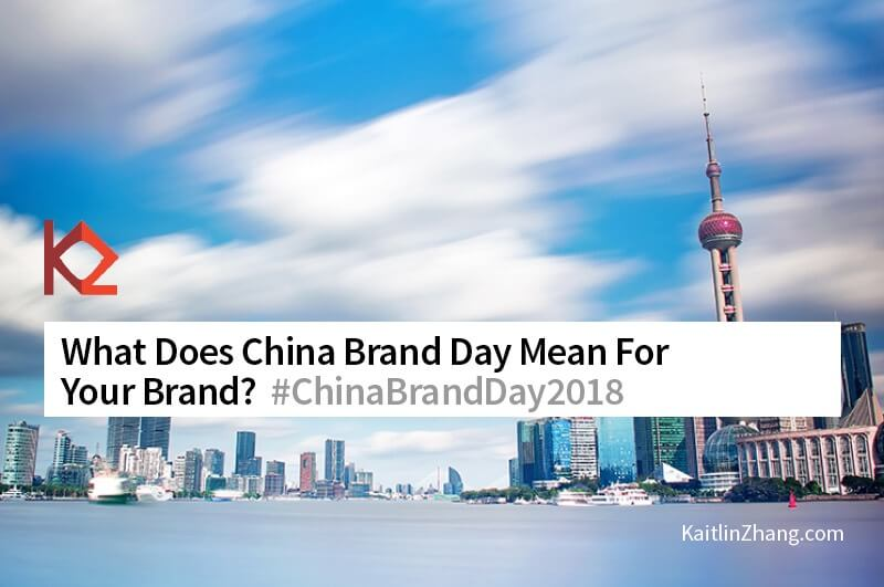 What does china brand day mean for your brand? Shanghai skyline.