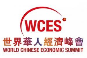 World Chinese Economic Summit