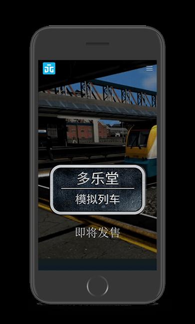 PhoneWebsite01