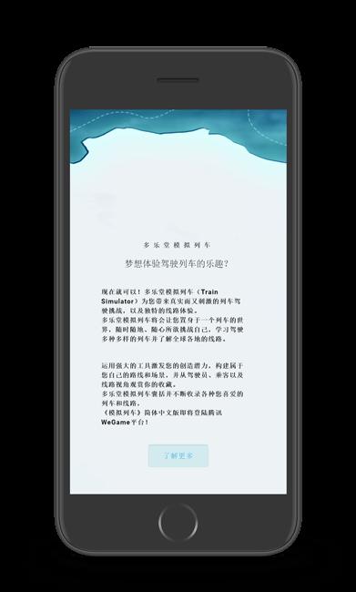 PhoneWebsite02