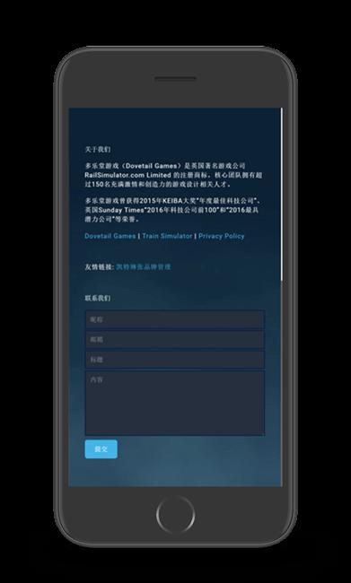 PhoneWebsite04