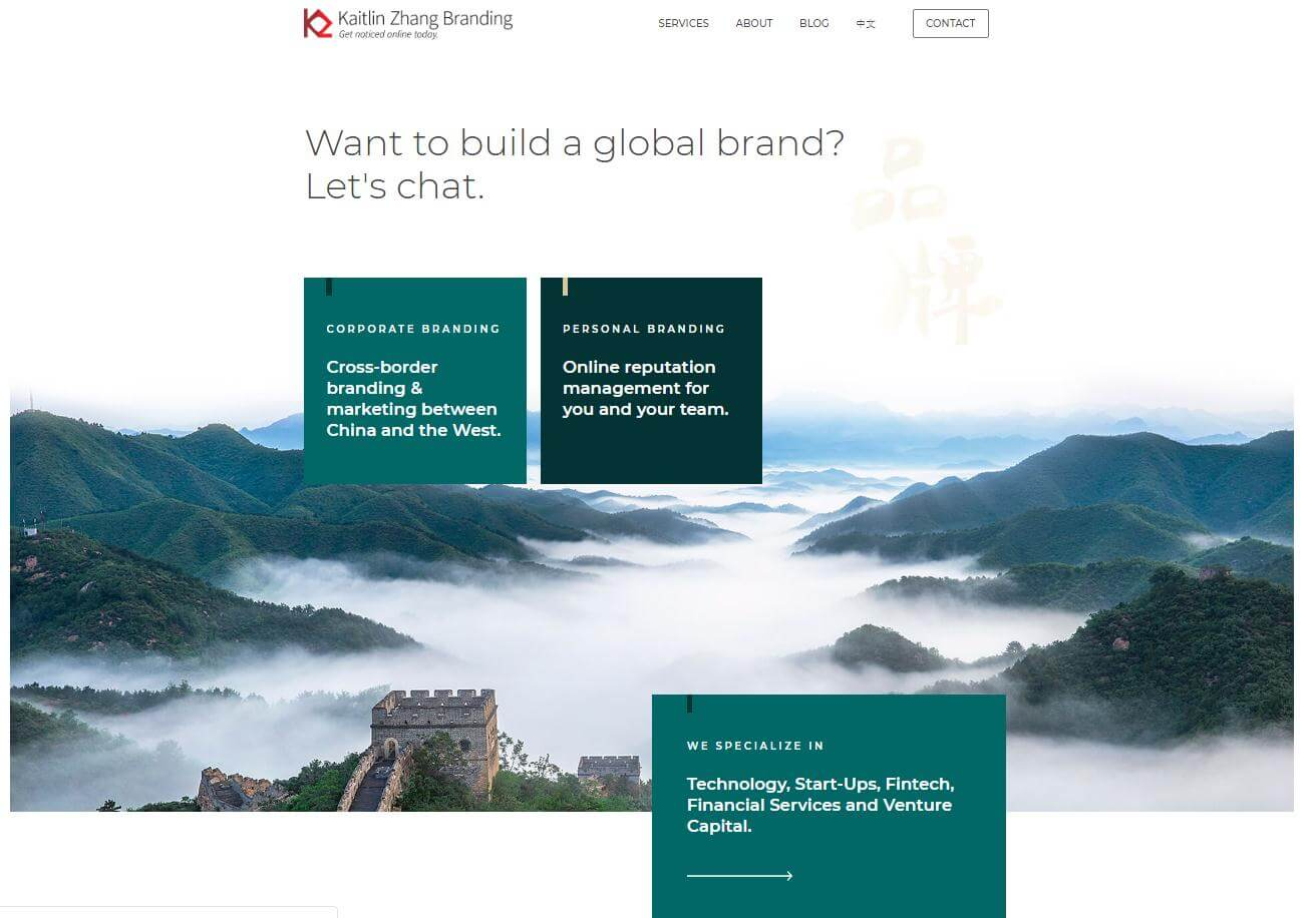 Kaitlin Zhang Branding Website Screenshot