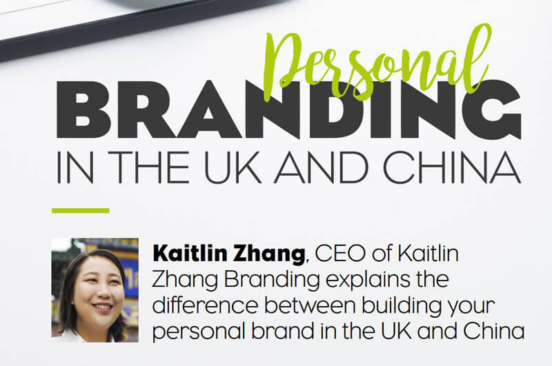 CBBC Focus magazine, personal branding in the UK and China