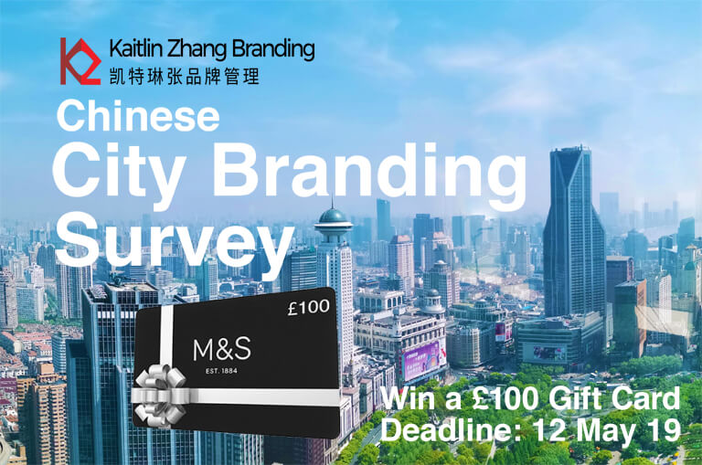 Kaitlin Zhang city branding survey
