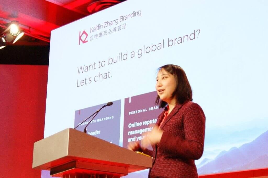 Kaitlin Zhang speaking at the china britain trade expo 2019 in london