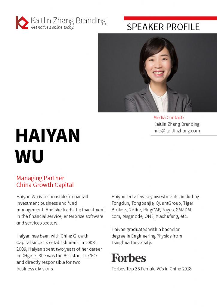 Haiyan Wu Kaitlin Zhang Branding Speaker